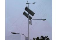 Stâlp de iluminat hibrid cu panouri solare și eoliană HI-4M preț