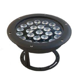Proiector orientabil Davelis cu 24 LED-uri si dispersor din sticla de 8mm pret ieftin